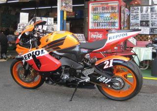 CBR400R REPSOL